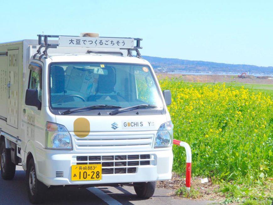 GOCHISOY車