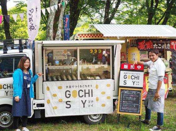 GOCHISOY イベント