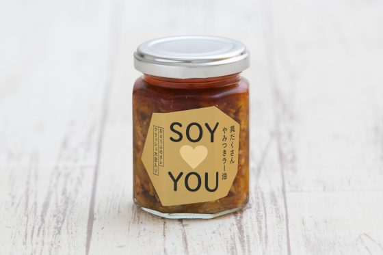 SOYラー油