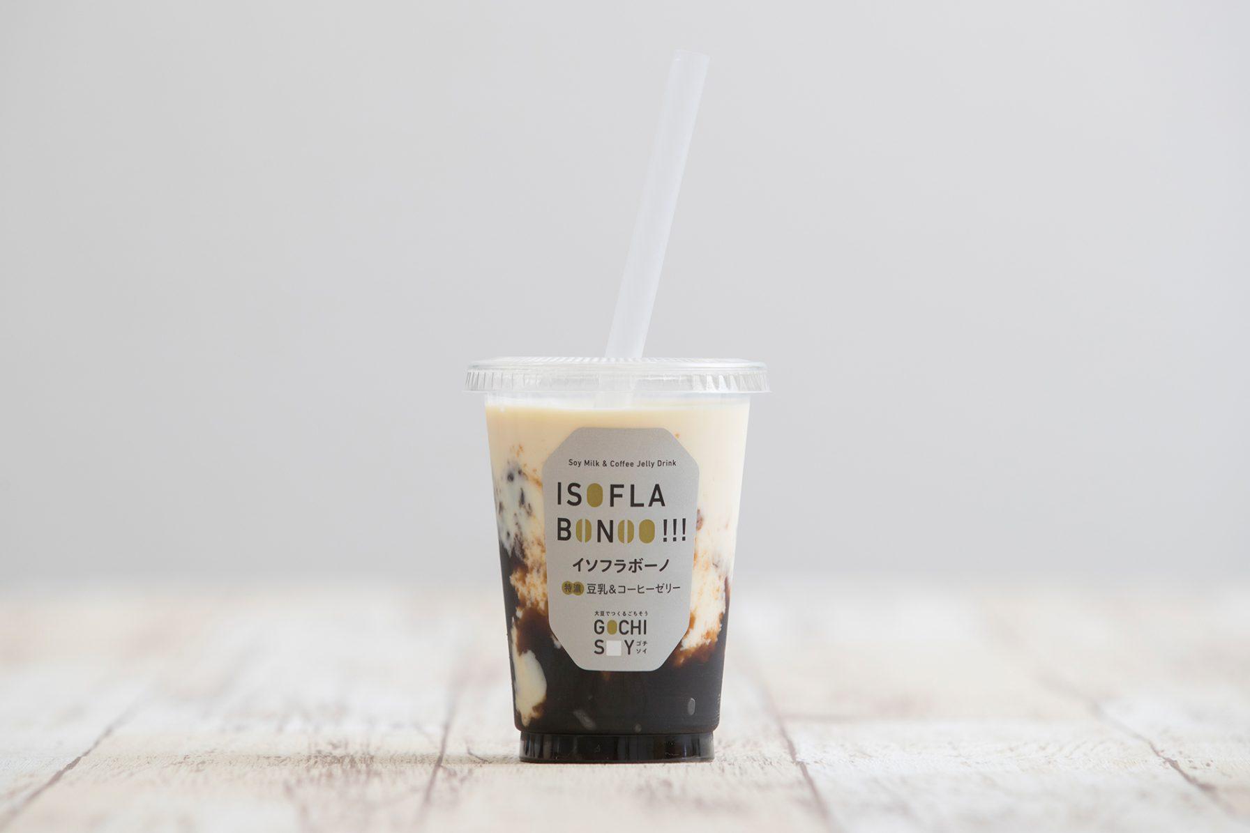 イソフラボーノ  Coffee