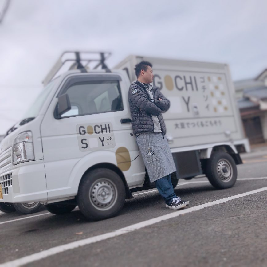ゴチソイ GOCHISOY 志郎 おでんくん
