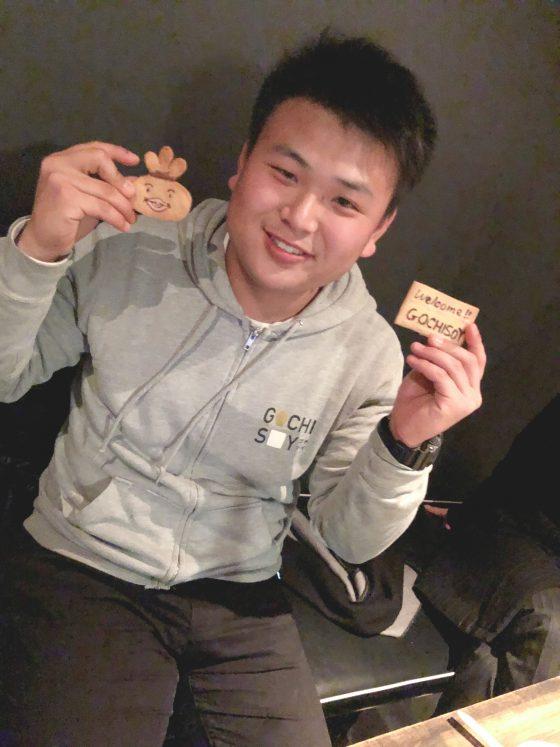 GOCHISOY 豆腐 志郎