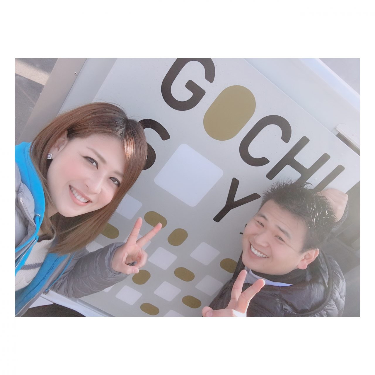 gochisoy