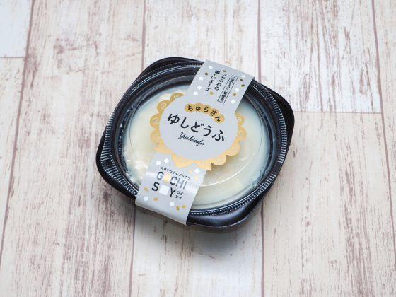 ちゅらさんゆし豆腐